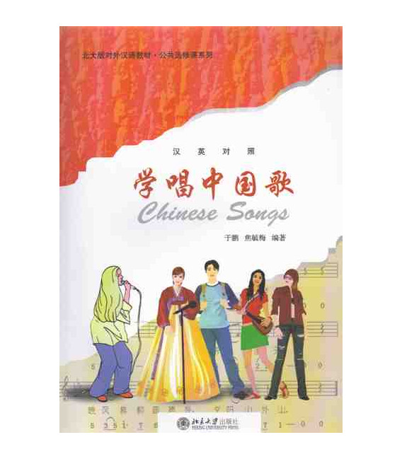 Chinese Songs (Incluye CD)