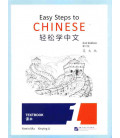 Easy Steps to Chinese - Textbook 1 - 2nd Edition (QR-Code für Audios)