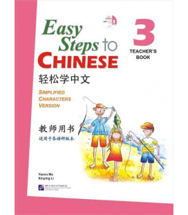 Easy Steps to Chinese 3 - Teacher's Book (CD inclus)