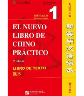 El nuevo libro de chino práctico 1 - Libro de texto (Tercera edición) Incluye Código QR