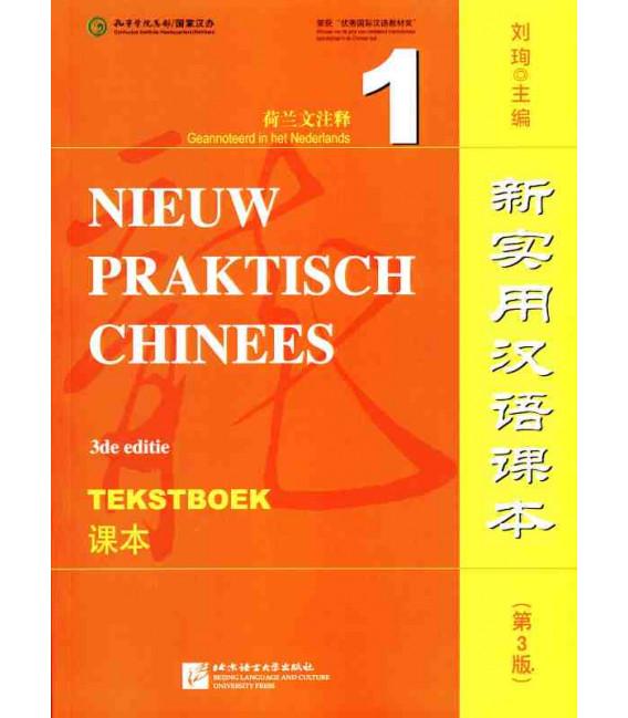 Nieuw Praktisch Chinees (3de editie) - Tekstboek 1 (Annotated in Dutch) QR code for audios