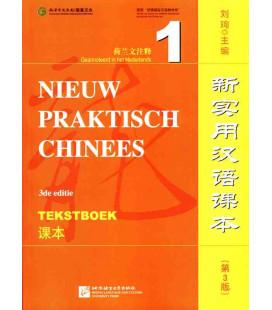 Nieuw Praktisch Chinees (3de editie) - Tekstboek 1 (Annotated in Dutch) QR code pour audio