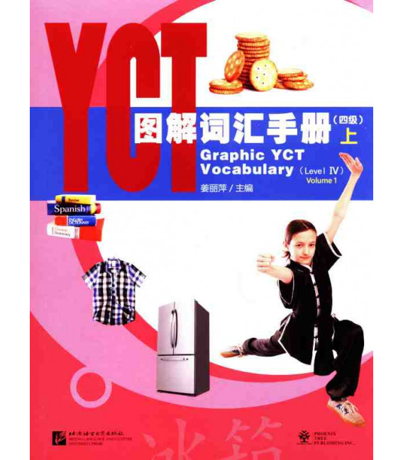Graphic YCT Vocabulary - Level 4, Vol 1 - Incl. audio download