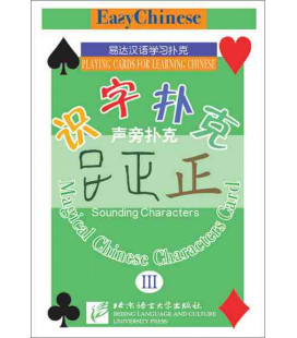 Magical Chinese Characters Cards III. Sounding Characters (Gioco di carte per imparare i caratteri cinesi)