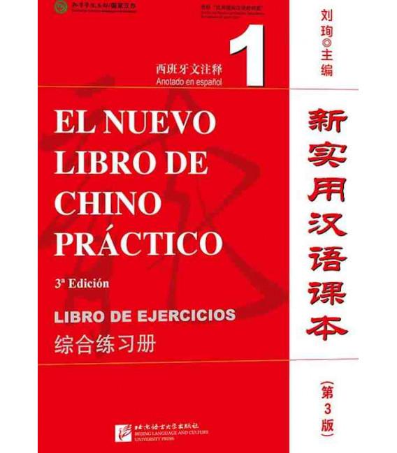 El nuevo libro de chino práctico 1 - Libro de ejercicios (Tercera edición) QR code for audios