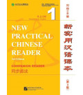 New Practical Chinese Reader (3rd Edition) Companion Reader 1