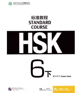 HSK Standard Course 6B Teacher's Book