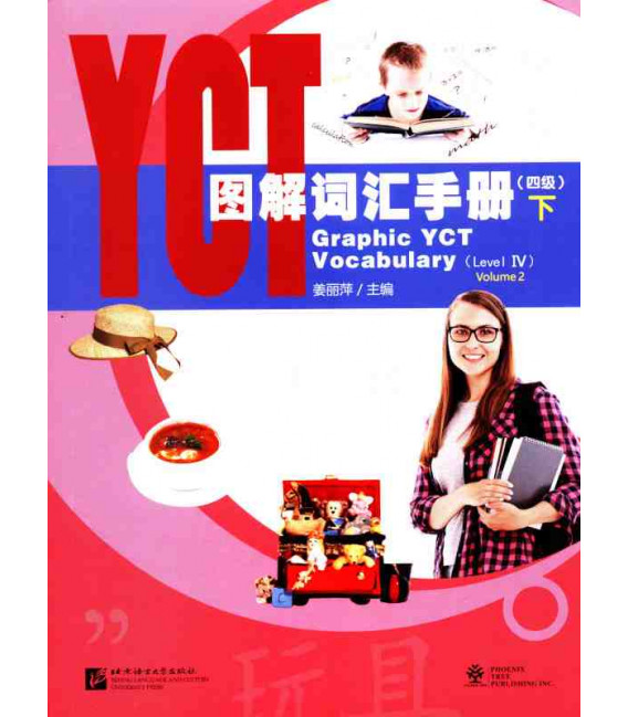 Graphic YCT Vocabulary - Level 4, Vol 2 - inkl. Audio-Dateien zum Download