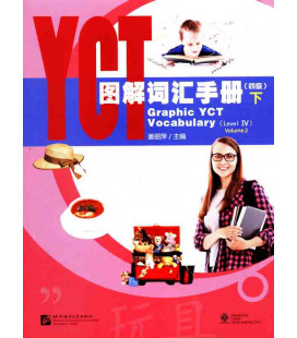 Graphic YCT Vocabulary - Level 4, Vol 2 - Incl. audio download
