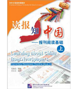 Learning About China from Newspapers 1
