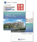 Developing Chinese (2nd edition) - Intermediate Listening Course II (Incl. Exer & Activities + QR)