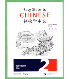 Easy Steps to Chinese - Textbook 2 - 2nd Edition (Code QR inclus)