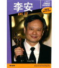 Chinese Biographies - Ang Lee - Pinyin Annotated edition - 2nd Edition