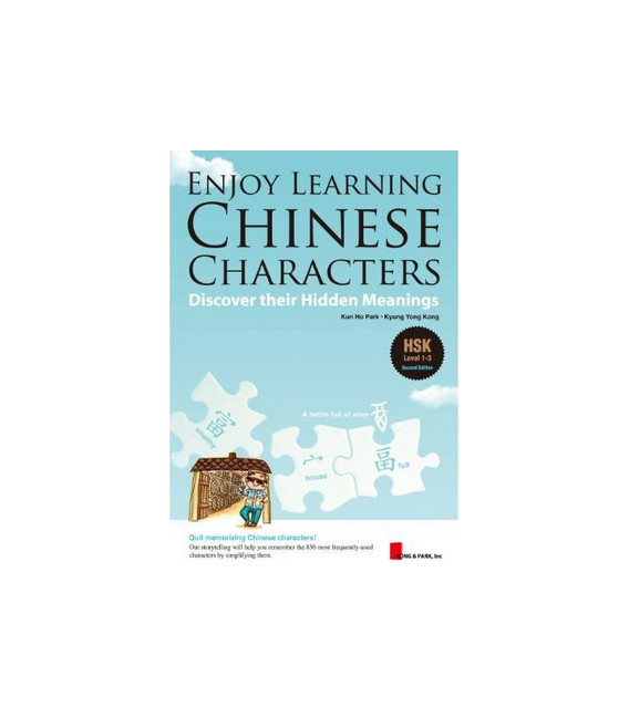 Enjoy Learning Chinese Characters (Second Edition-HSK levels 1-3) Discover their Hidden Meaning