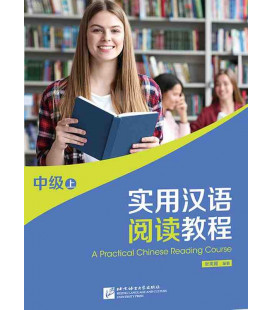 A Practical Chinese Reading Course - Intermediate - Shang