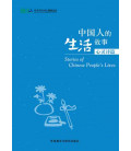 Stories of Chinese People's Lives - Stories from the Heart (HSK 4, 5 y 6)- Audio avec code QR