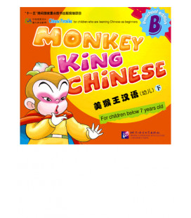 Monkey King Chinese Textbook Preschool B