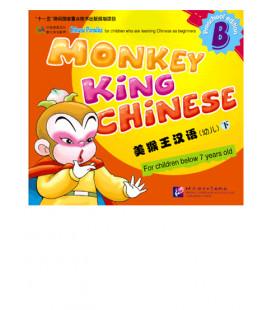 Monkey King Chinese Textbook Preschool B