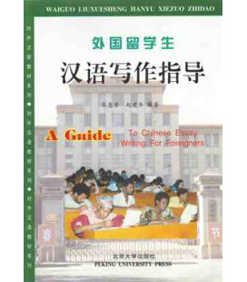 A Guide to Chinese Essay Writing for Foreigners