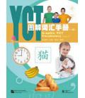 Graphic YCT Vocabulary - Level 1 - Incluye Descarga de Audio