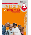 Road to Success: Upper Elementary - Listening and Speaking vol.2 (with recording script)