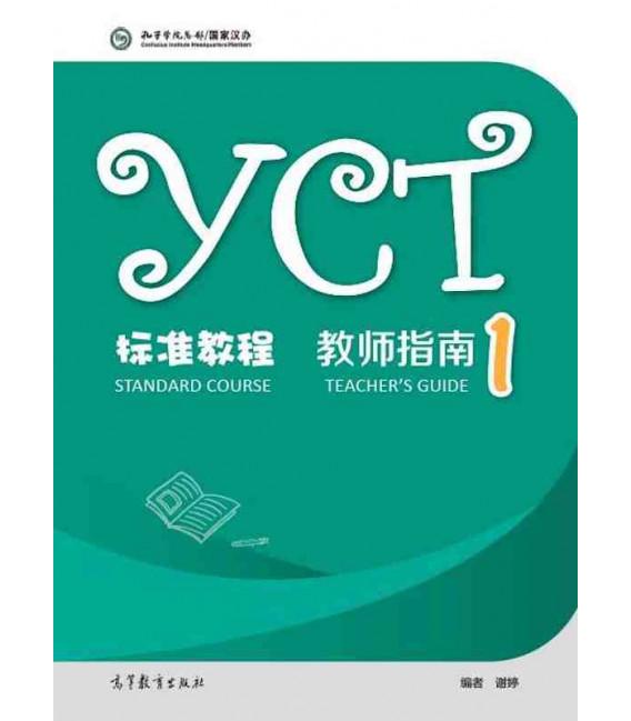 YCT Standard Course 1 - Teacher's Guide (YCT 1)