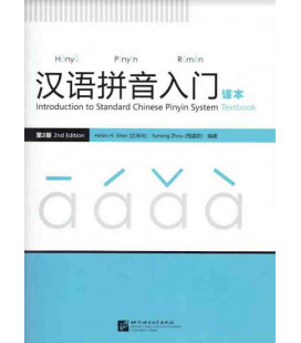 Introduction to Standard Chinese Pinyin System - 2nd Edition - Textbook (Incluye código QR)
