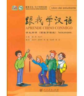 Aprende Chino Conmigo 1 - Schülerbuch