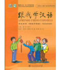 Aprende Chino Conmigo 2 (Learn Chinese with Me- Versione in inglese) - Textbook + 2 CD