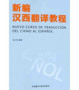 Nuevo curso de traducción del chino al español