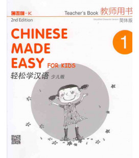Chinese Made Easy for Kids 1 - Teacher's book - QR code pour audio