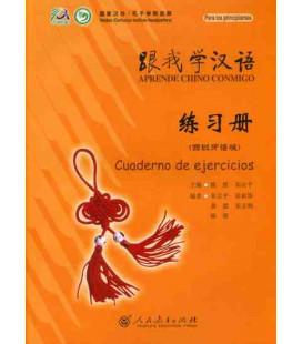 Aprende Chino Conmigo 1 - Übungsbuch