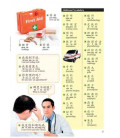 Mandarin Chinese Picture Dictionary - Learn 1500 Chinese Words and Phrases - Includes online audio