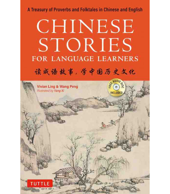 Chinese Stories for Language Learners - Bilingual - Chinese and English - Includes CD
