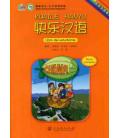 Kuaile Hanyu Vol 1- Libro del estudiante