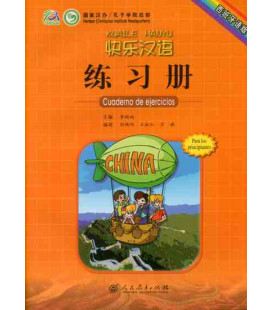 Kuaile Hanyu Vol 1- Übungsheft