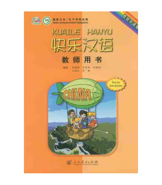 Kuaile Hanyu Vol 1 - Libro del profesor
