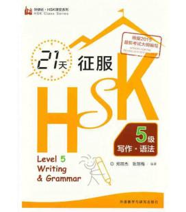 21 Days Writing & Grammar Level 5 - HSK Class series