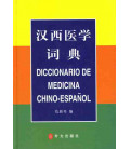 Chinese-Spanish Medical Dictionary