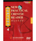 New Practical Chinese Reader 4. DVD