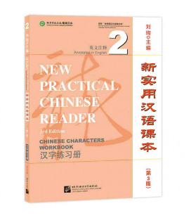 New Practical Chinese Reader (3rd Edition) Chinese Character Worbook 2