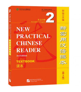 New Practical Chinese Reader (3rd Edition) Textbook 2 (Libro + Codice QR)