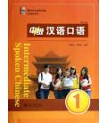 Intermediate Spoken Chinese 1 (Third edition) Code QR inclus