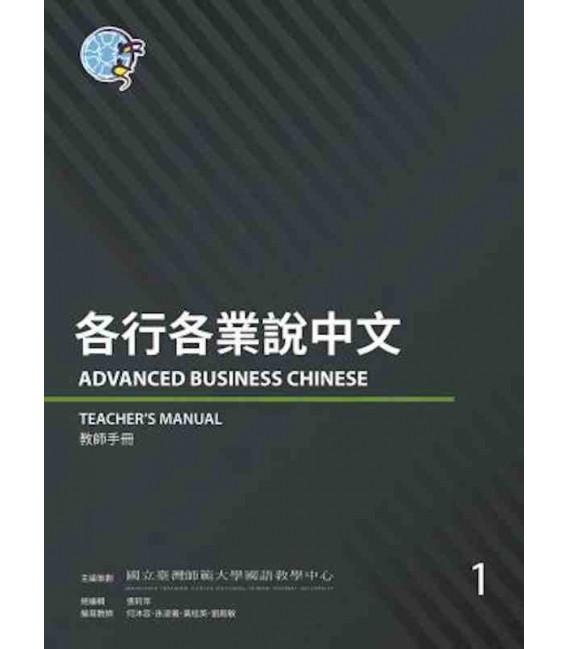 Advanced Business Chinese - Teacher's Manual 1