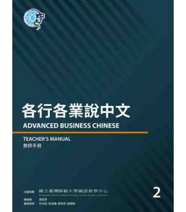 Advanced Business Chinese - Teacher's Manual 2