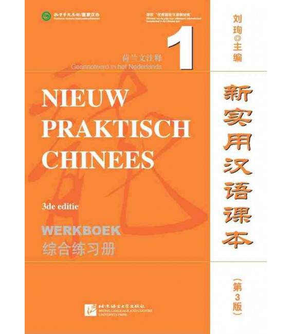 New Practical Chinese Reader (3rd Edition, Annotated in Dutch) Workbook - Includes QR code