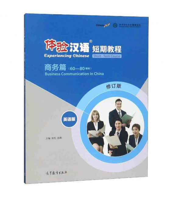 Experiencing Chinese- Business Comunication in China (Codice QR Incluso) New Edition
