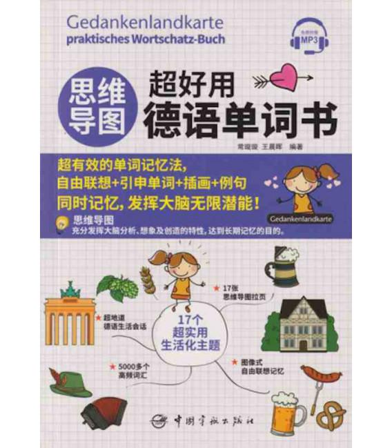 Gedankenlandkarte praktisches Wortschatz-buch Deutsch-Chinesisch (Incluye descarga de audio)