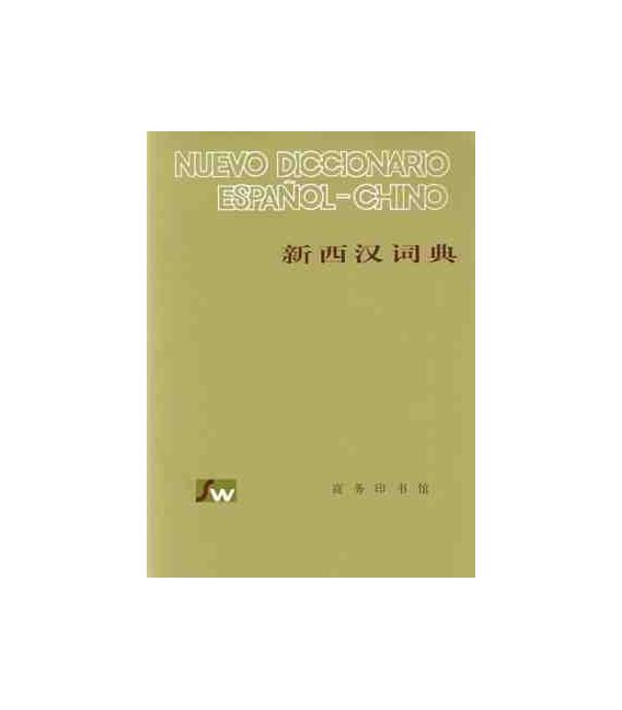 Neues Wörterbuch Spanisch-Chinesisch