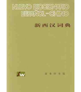 New Spanish-Chinese dictionary